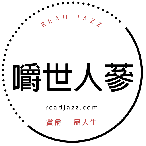 Read Jazz 嚼世人蔘 - Logo with text - ver 1